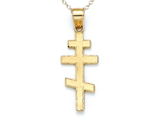 14kt Yellow Gold Greek Orthodox Cross Pendant Necklace - Chain Included
