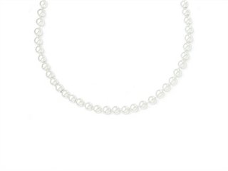 Chisel 8mm 42in White Simulated Pearl Cord Necklace